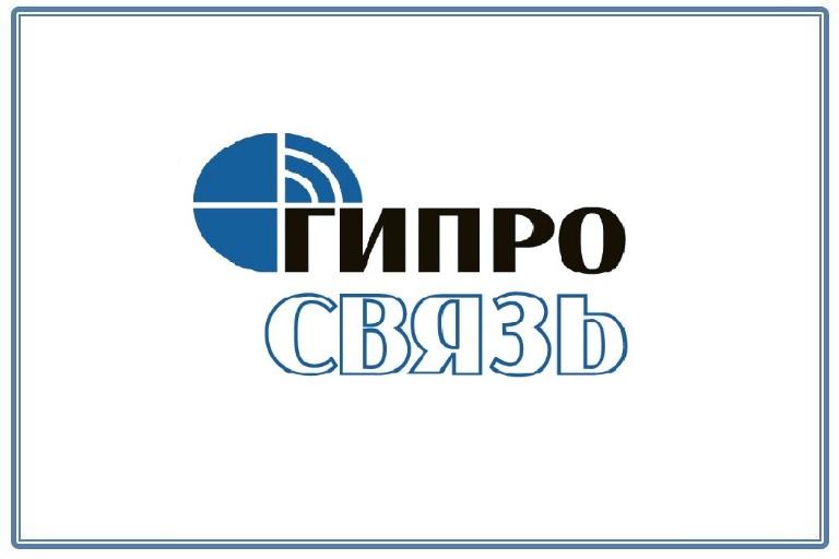 Внедрение Vitro-CAD в Гипросвязь.