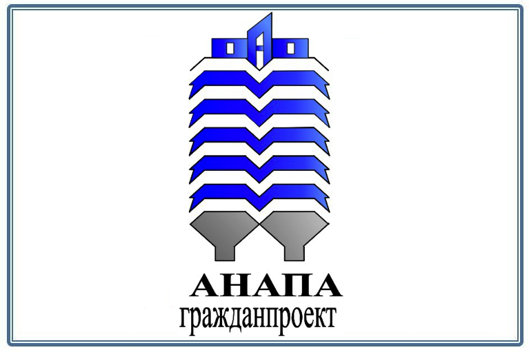 Анапагражданпроект логотип